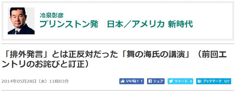 f:id:michsuzuki:20181026131259p:plain