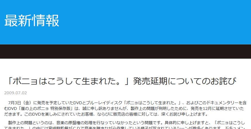 f:id:michsuzuki:20181026145829p:plain