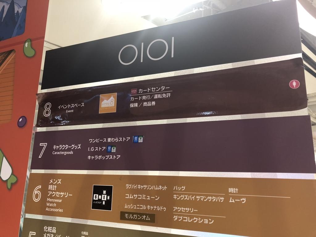 f:id:michsuzuki:20181028184510j:plain