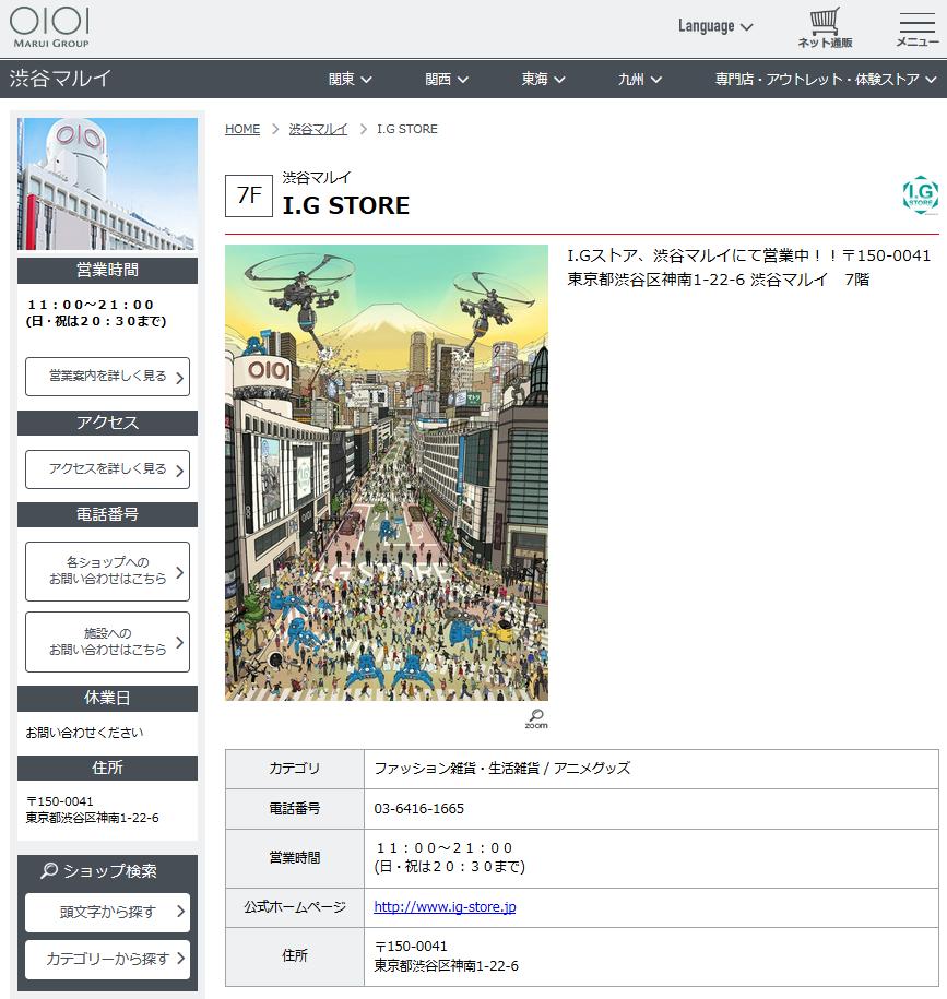 f:id:michsuzuki:20181029003140p:plain