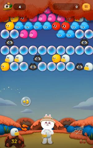 2 ライン 攻略 バブル