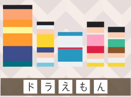 f:id:michsuzuki:20181207235927p:plain