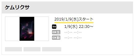 f:id:michsuzuki:20181230235738j:plain