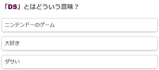 の ことば 答え 検定