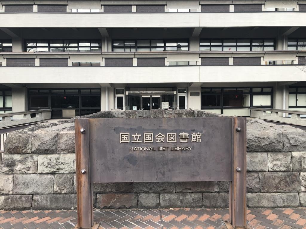 f:id:michsuzuki:20190125123838j:plain