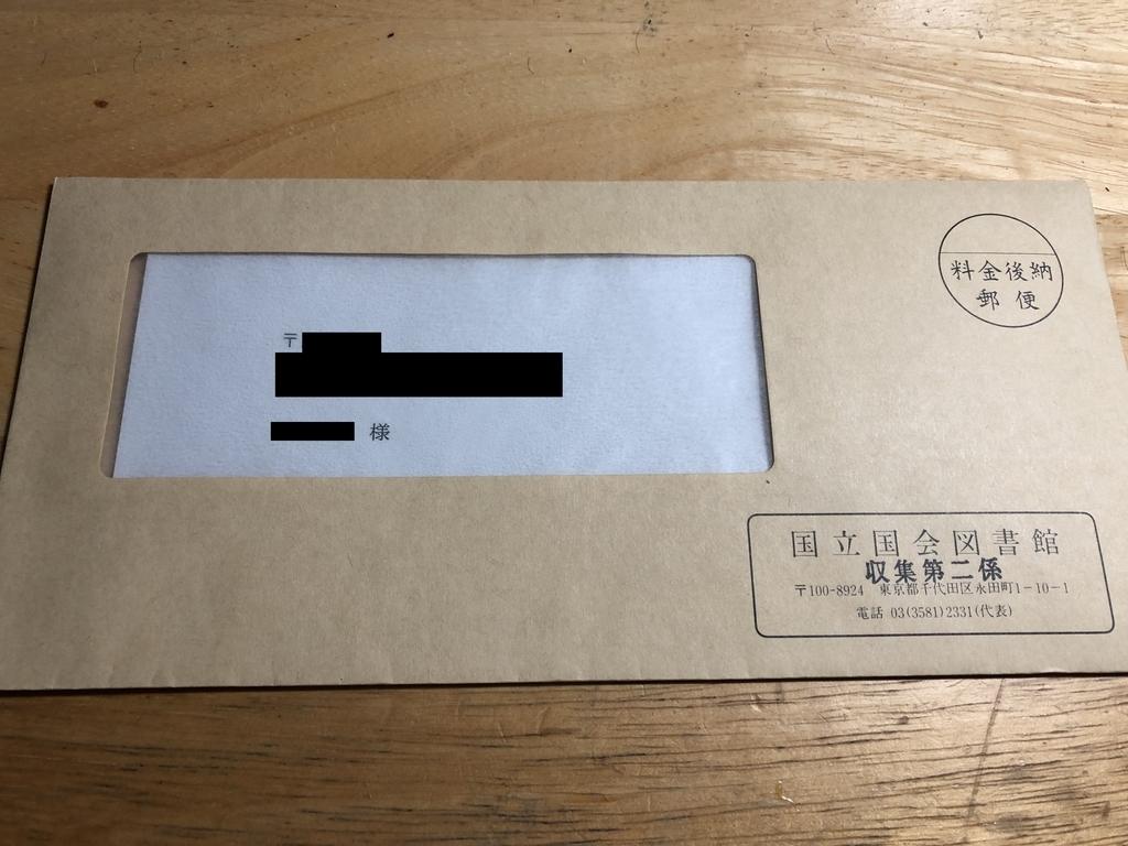 f:id:michsuzuki:20190202144300j:plain