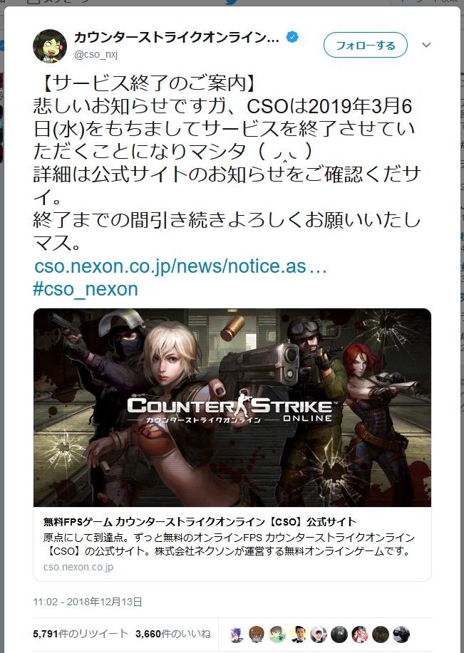 f:id:michsuzuki:20190306111602p:plain
