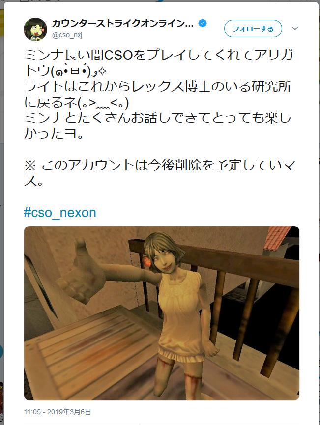 f:id:michsuzuki:20190306111955p:plain