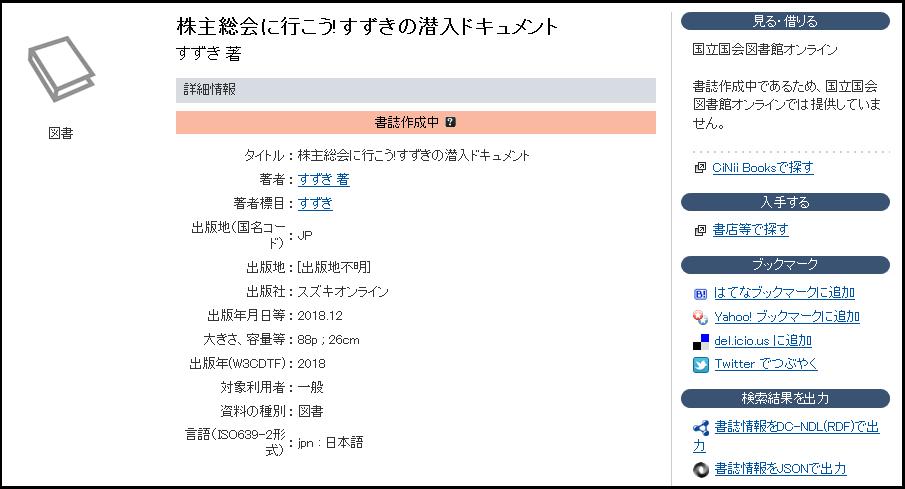 f:id:michsuzuki:20190314110755p:plain