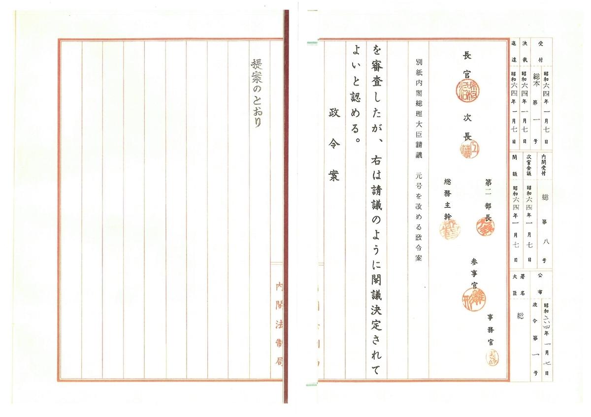 f:id:michsuzuki:20190319132835j:plain