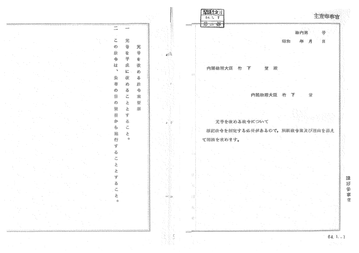 f:id:michsuzuki:20190319143408j:plain