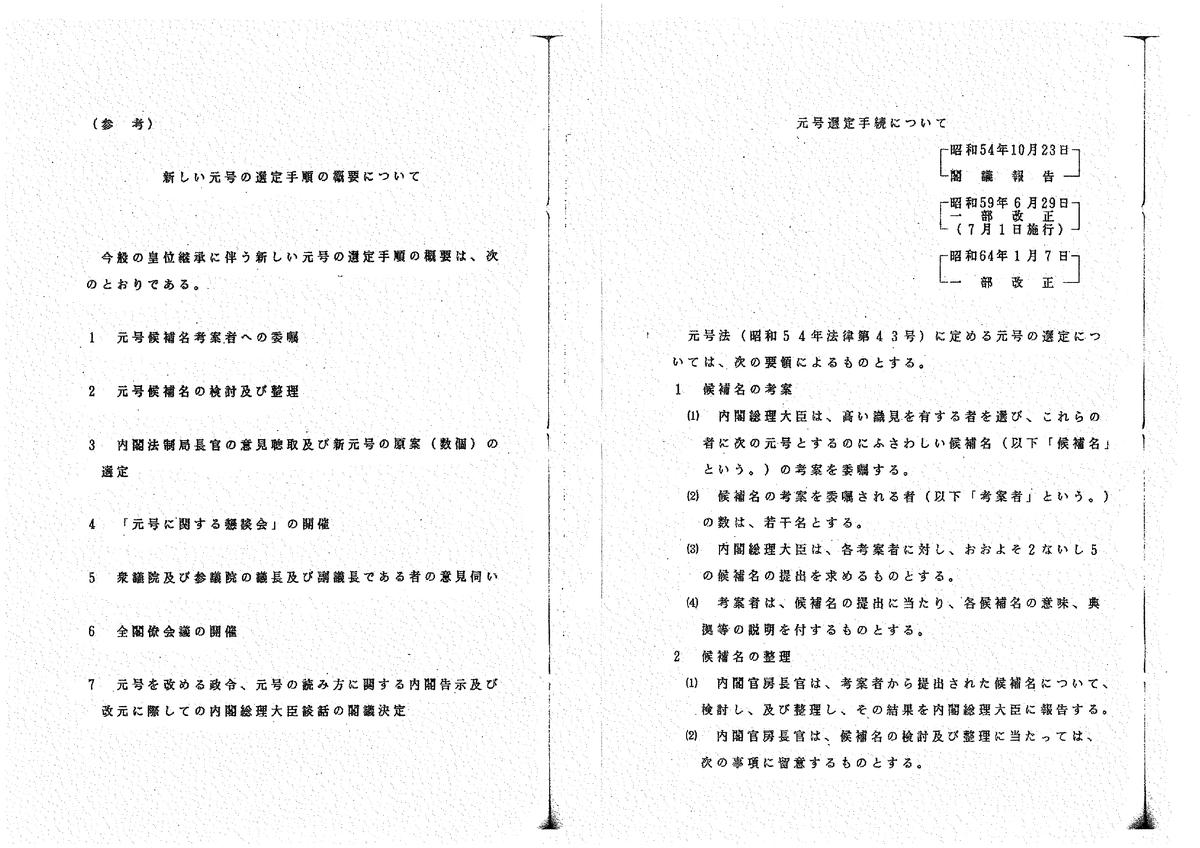 f:id:michsuzuki:20190319150016j:plain