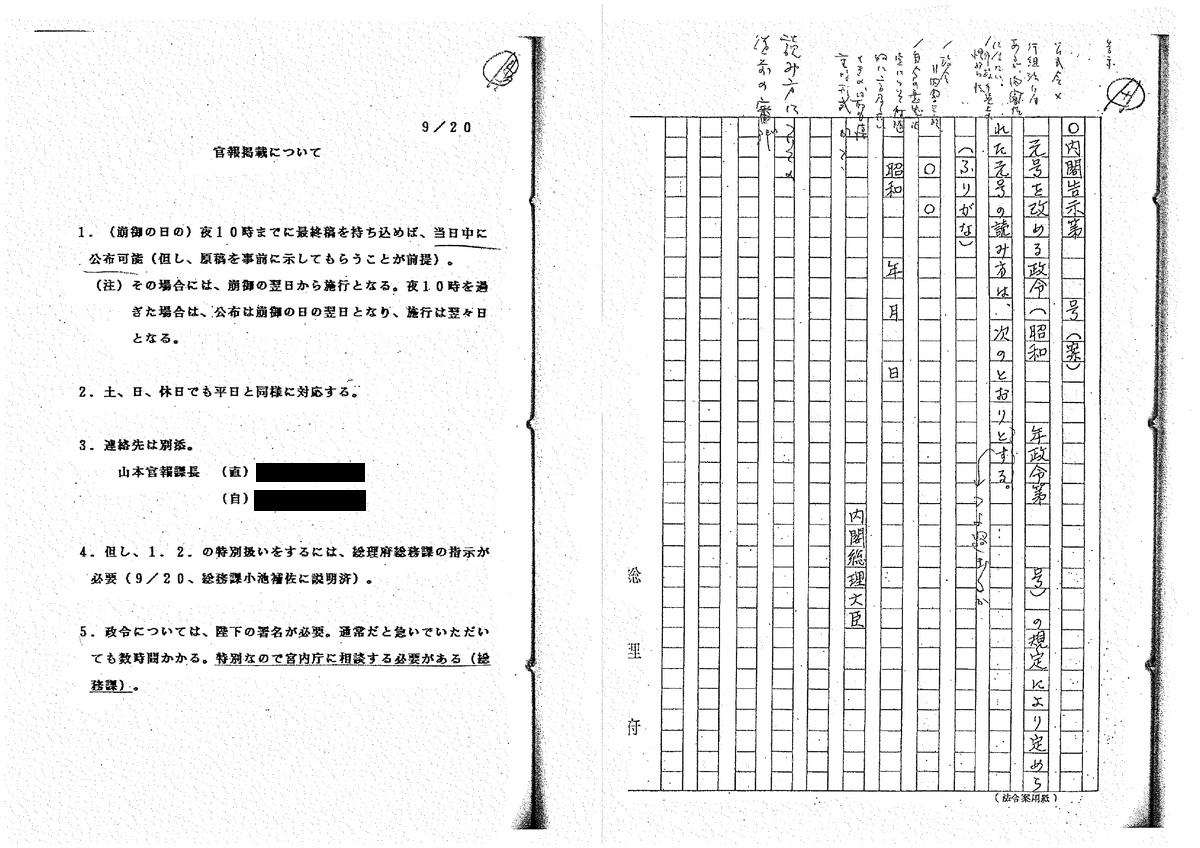 f:id:michsuzuki:20190319172724j:plain