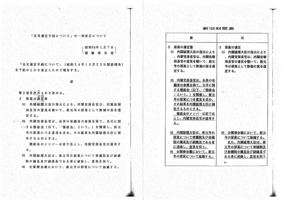 f:id:michsuzuki:20190319180752j:plain