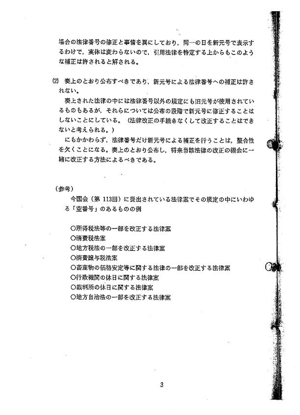 f:id:michsuzuki:20190319185755j:plain
