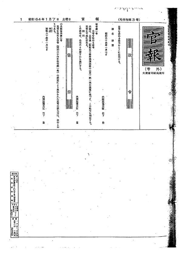f:id:michsuzuki:20190319190728j:plain