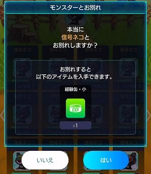 f:id:michsuzuki:20190321165925j:plain