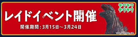 f:id:michsuzuki:20190324032223p:plain
