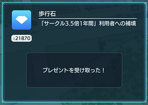 f:id:michsuzuki:20190324033937p:plain
