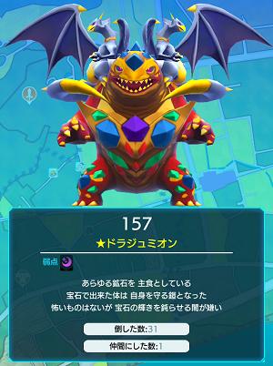 f:id:michsuzuki:20190324040425p:plain