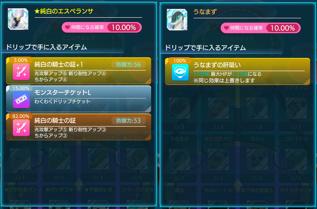 f:id:michsuzuki:20190324041153p:plain