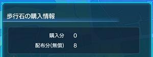 f:id:michsuzuki:20190324052139p:plain