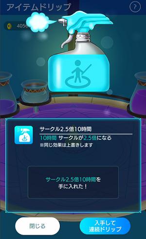 f:id:michsuzuki:20190324111131p:plain