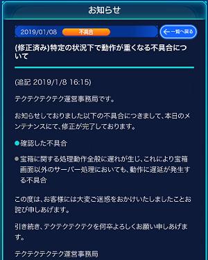 f:id:michsuzuki:20190324115627p:plain