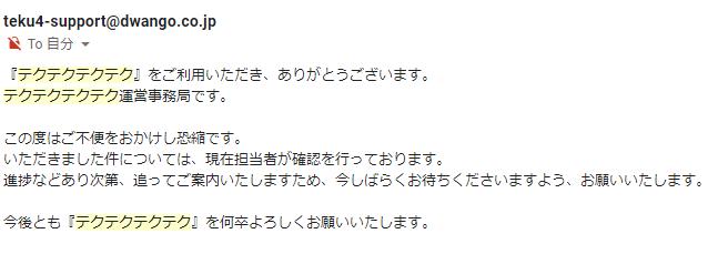 f:id:michsuzuki:20190324120438p:plain