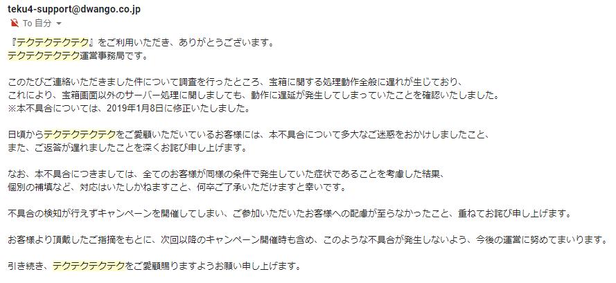 f:id:michsuzuki:20190324123058p:plain