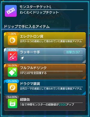f:id:michsuzuki:20190324212859p:plain