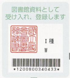 f:id:michsuzuki:20190327131838p:plain