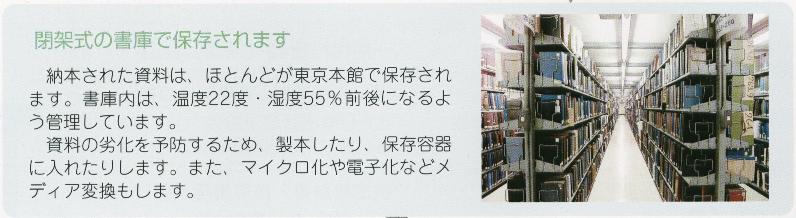 f:id:michsuzuki:20190327133257p:plain
