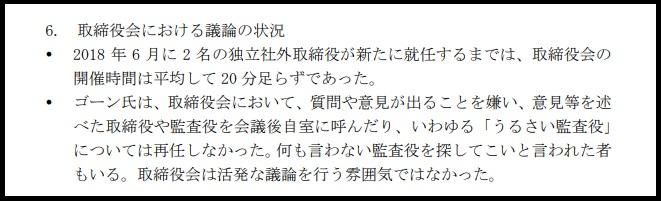 f:id:michsuzuki:20190409184743j:plain