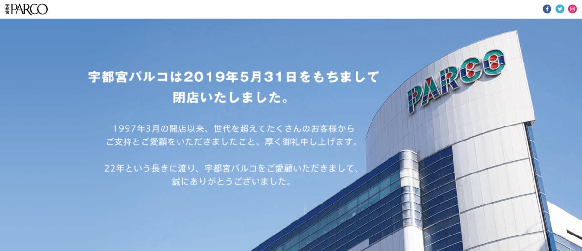 f:id:michsuzuki:20190601001631p:plain