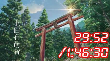 f:id:michsuzuki:20190706174829p:plain