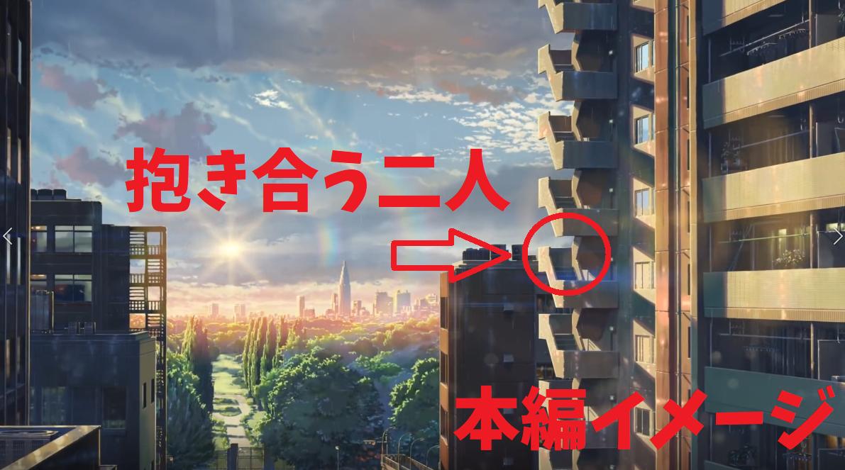 f:id:michsuzuki:20190712014624p:plain