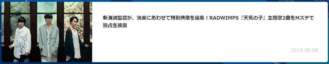 f:id:michsuzuki:20190822130324p:plain