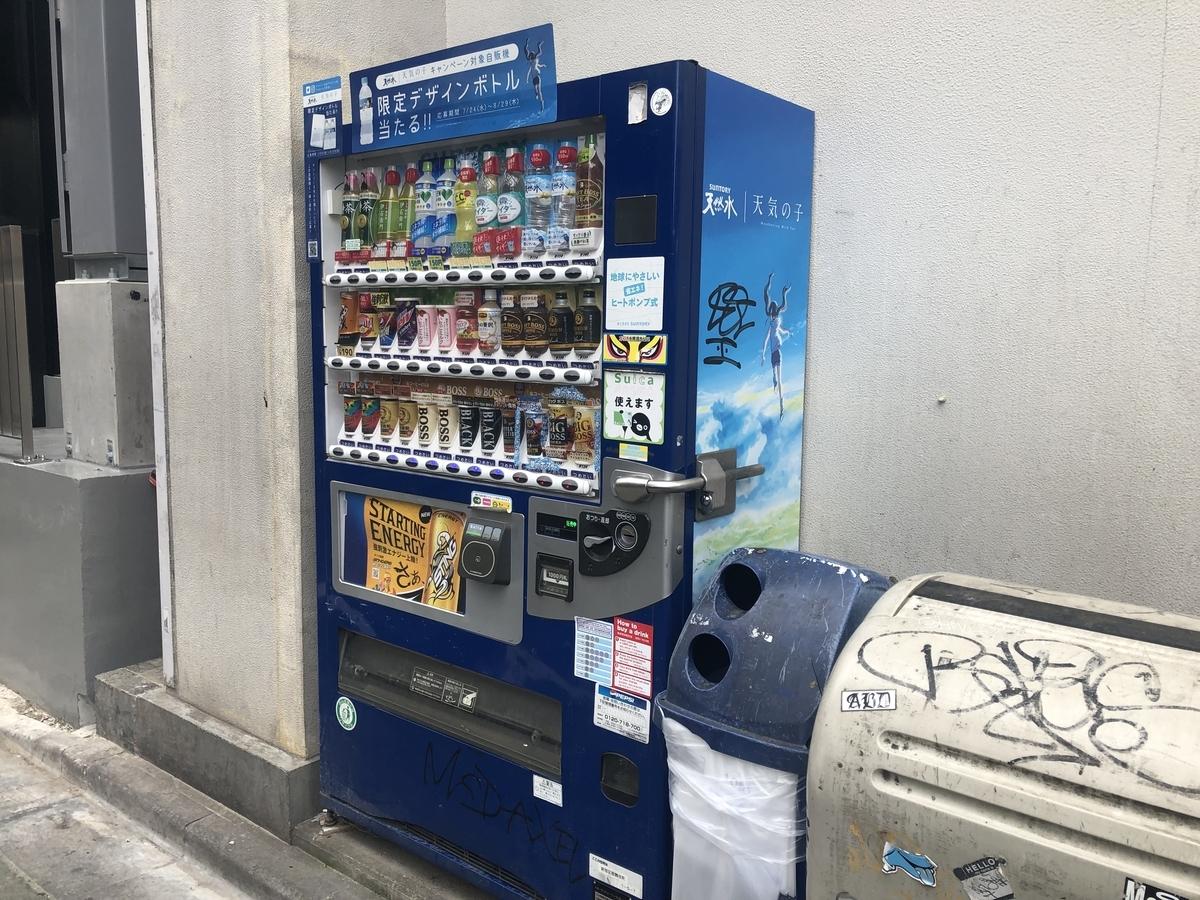 f:id:michsuzuki:20190826155928j:plain