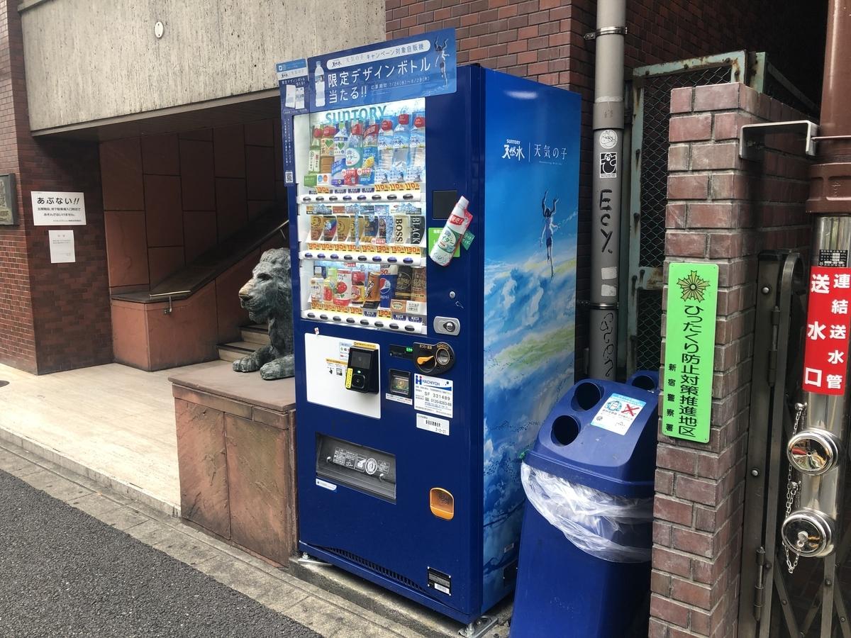 f:id:michsuzuki:20190826161654j:plain