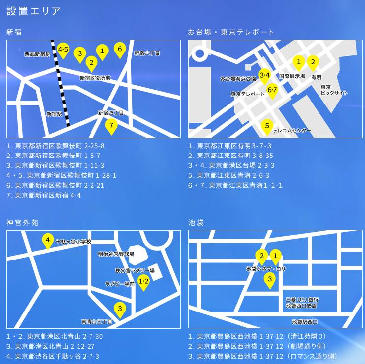 f:id:michsuzuki:20190826182850p:plain