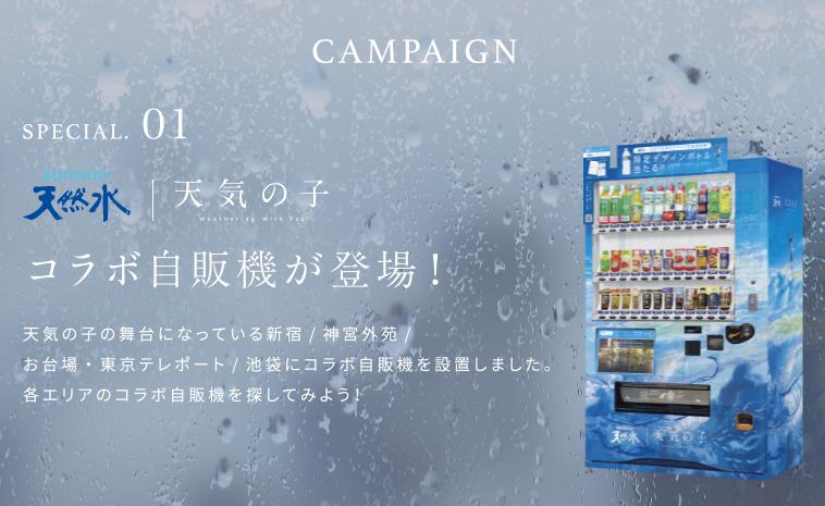 f:id:michsuzuki:20190828180022p:plain