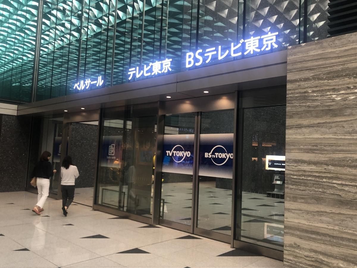 f:id:michsuzuki:20190913133133j:plain