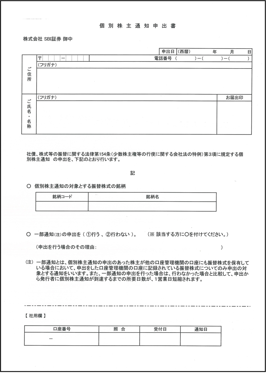 f:id:michsuzuki:20190917220241j:plain