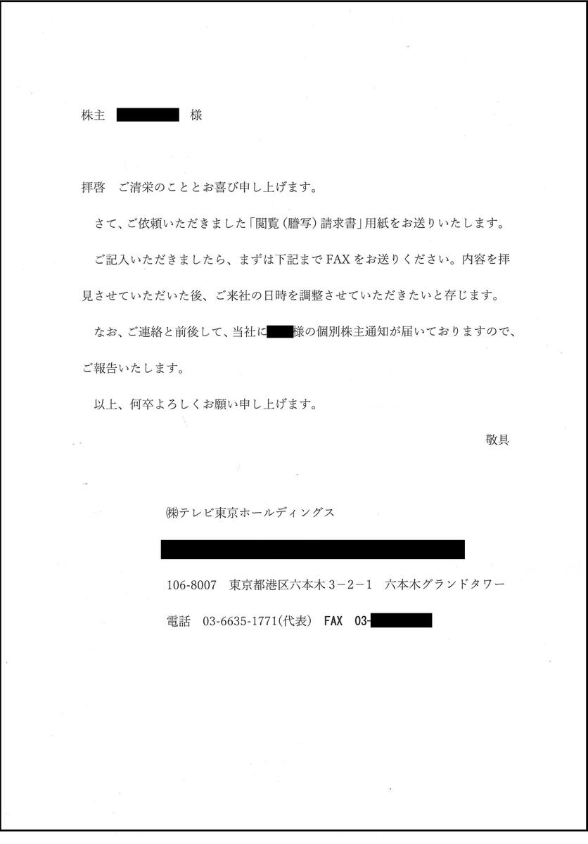 f:id:michsuzuki:20190917221143j:plain