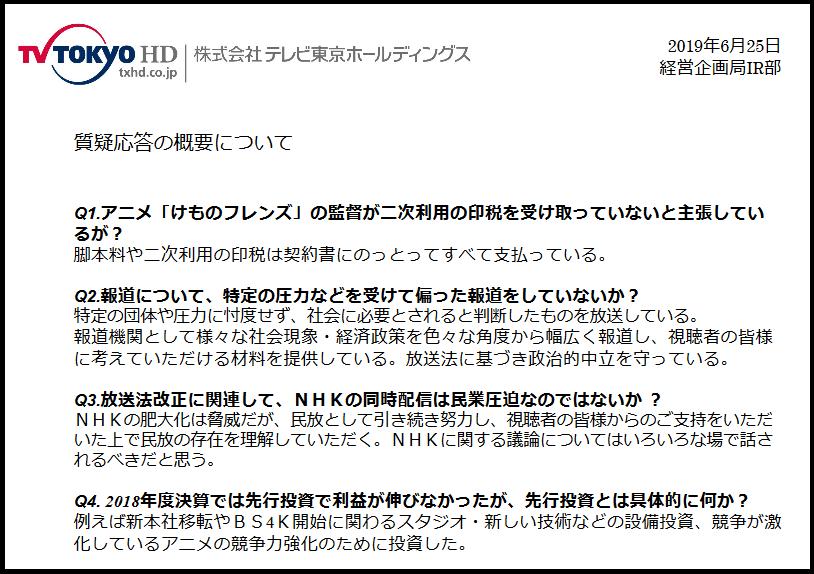 f:id:michsuzuki:20190923105608p:plain