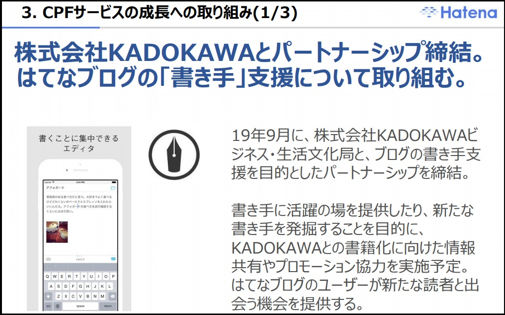 f:id:michsuzuki:20191024074243j:plain
