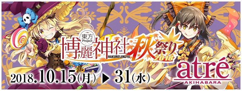f:id:michsuzuki:20191202195831j:plain