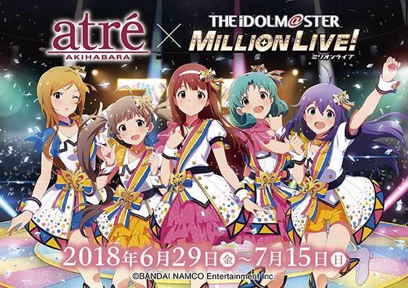 f:id:michsuzuki:20191203014733j:plain