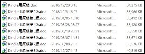 f:id:michsuzuki:20191227023841j:plain